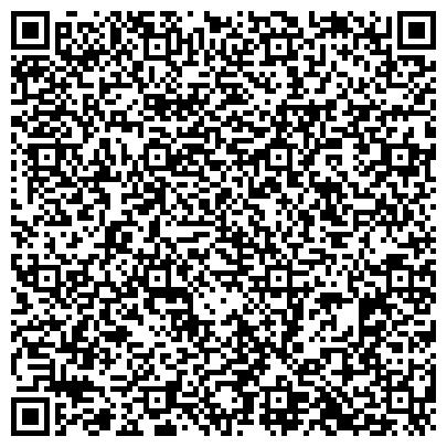 QR-код с контактной информацией организации Амвросиевский завод стального литья Эккон-Стилл, ООО