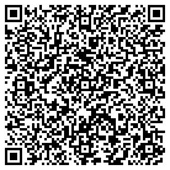 QR-код с контактной информацией организации ООО АТЕМ Плюс, ООО