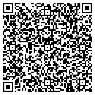 QR-код с контактной информацией организации ДНЕПРОГИДРОМАШ, ЧАО