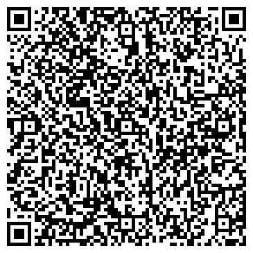 QR-код с контактной информацией организации Рассвет, ПСКП