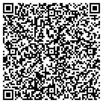 QR-код с контактной информацией организации Шевелинда,ЧП