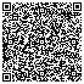 QR-код с контактной информацией организации Посвящение-Киев, ООО