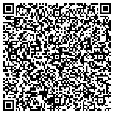 QR-код с контактной информацией организации Литиз, ООО