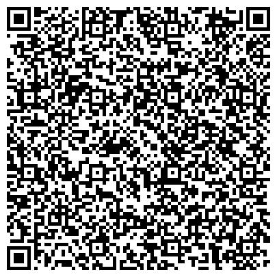 QR-код с контактной информацией организации УКРГИПРОТЯЖМАШ, ГП (отдел литейного производства)
