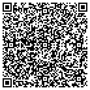 QR-код с контактной информацией организации АртГранит, ООО