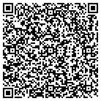 QR-код с контактной информацией организации 45 Экспериментальный механический завод, ГП