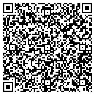 QR-код с контактной информацией организации Харьковский метизный завод, ПАО