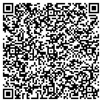 QR-код с контактной информацией организации Артем-В, ООО