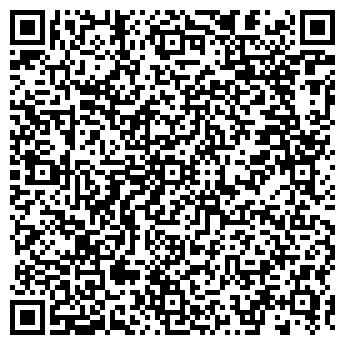 """QR-код с контактной информацией организации ООО """"Лайтсервис"""""""
