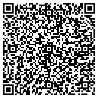 QR-код с контактной информацией организации Firewood (Файервуд), ЧП