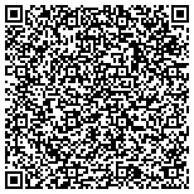 QR-код с контактной информацией организации Винницкий экспериментально-механический завод, ООО