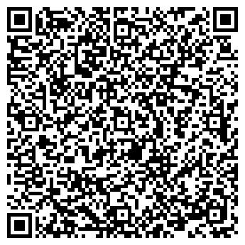 QR-код с контактной информацией организации Альянс-Сервис, ООО