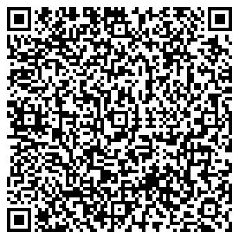 QR-код с контактной информацией организации ОТИС-Сервис