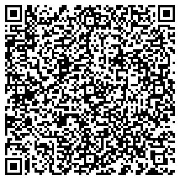 QR-код с контактной информацией организации Вастол, ЧП (Vastol ТМ)