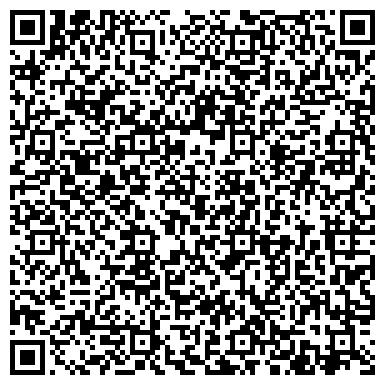QR-код с контактной информацией организации Укрцемремонт Здолбунов , ООО