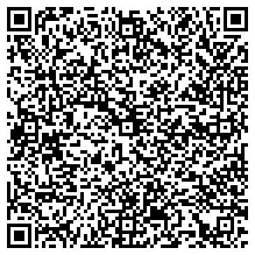 QR-код с контактной информацией организации Вертикаль Центр, ООО