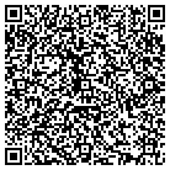 QR-код с контактной информацией организации Альппром, ООО