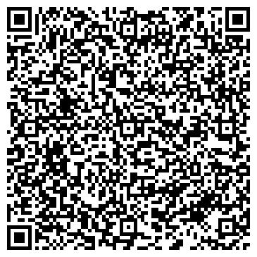 QR-код с контактной информацией организации ПК Стройагромаш, ООО