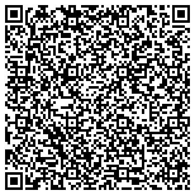 QR-код с контактной информацией организации Калиновское РП Агромаш, ПАО
