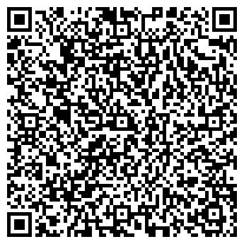 QR-код с контактной информацией организации Темп, ПАО