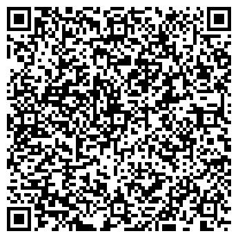 QR-код с контактной информацией организации УМТК, ООО