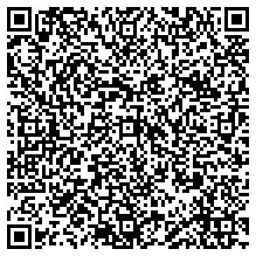 QR-код с контактной информацией организации МУЗЫКАЛЬНЫЙ СЕРВИСНЫЙ ЦЕНТР