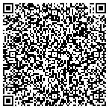 QR-код с контактной информацией организации На Куйбышева, ООО