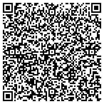 QR-код с контактной информацией организации Steel (Стил), ЧП