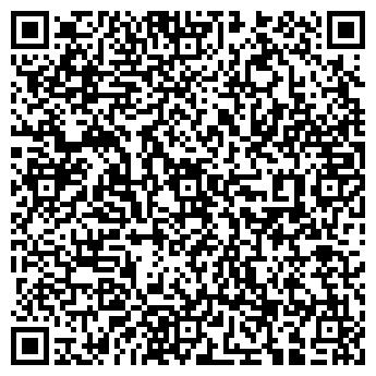 QR-код с контактной информацией организации Тайгер2011, ООО