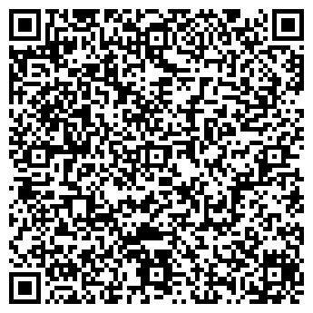 QR-код с контактной информацией организации Утилсервис, ЧП