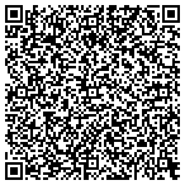QR-код с контактной информацией организации Гурткомплект, ООО