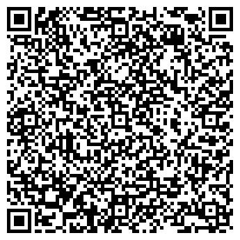QR-код с контактной информацией организации ООО Захид-Агросервис Плюс