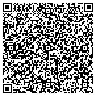 QR-код с контактной информацией организации UA Сталь, ООО