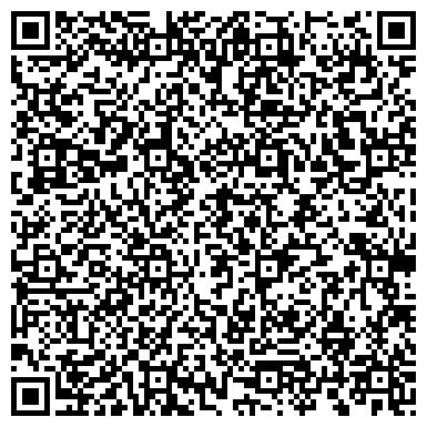 QR-код с контактной информацией организации Рика Плюс - Калинин Р.И., ЧП