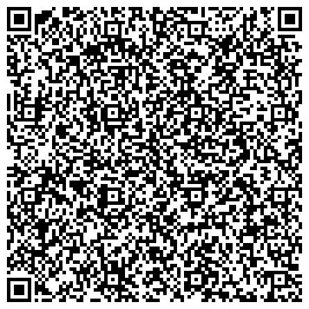 QR-код с контактной информацией организации Днепропетровский арматурный завод Адмирал, ООО (ДАЗ Адмирал, ООО)