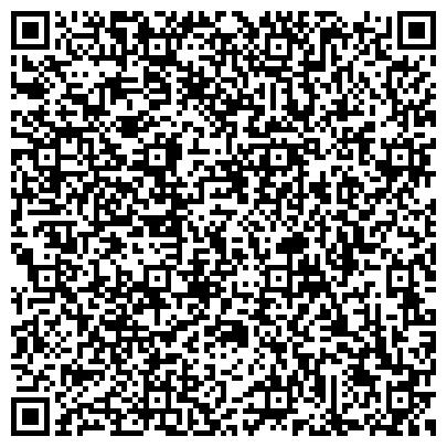 QR-код с контактной информацией организации Завод металлических конструкций, ООО