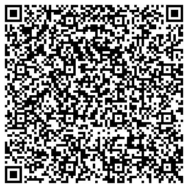 QR-код с контактной информацией организации Винтер энд Винтер, ООО