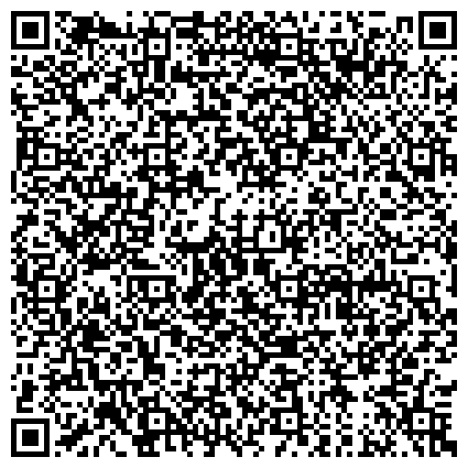 QR-код с контактной информацией организации Экспериментально-производственное предприятие Института черной металлургии им.З.И. Некрасова НАН Украины, ГП