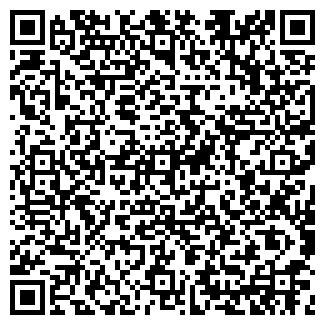 QR-код с контактной информацией организации ПФК Интерметалл, ООО