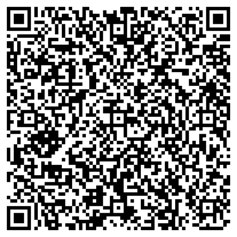"""QR-код с контактной информацией организации ООО """"САРКИНЕН"""""""