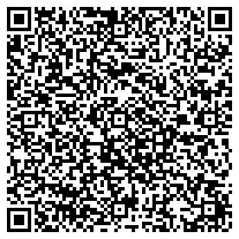 QR-код с контактной информацией организации Торговый дом Сагал, ООО