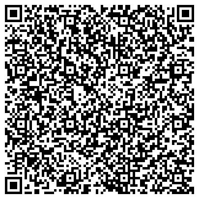 QR-код с контактной информацией организации Краматорский Завод Энергетического Машиностроения, ООО