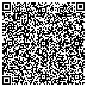 QR-код с контактной информацией организации Кравченко, ФЛП
