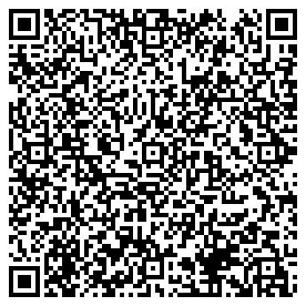 QR-код с контактной информацией организации Профит Трейдинг, ООО