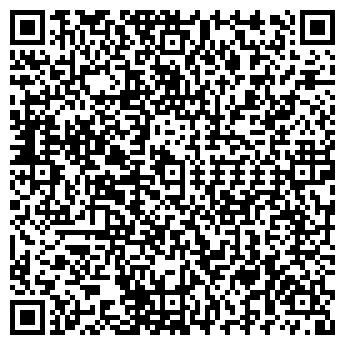 QR-код с контактной информацией организации Арбудпром, ООО