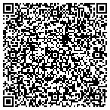 """QR-код с контактной информацией организации Общество с ограниченной ответственностью ООО """"Альянс-Д»"""