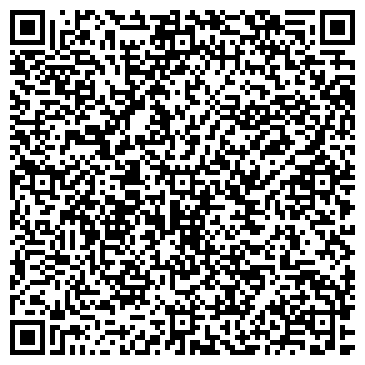 QR-код с контактной информацией организации Лекс-ЮСВ, ЧП