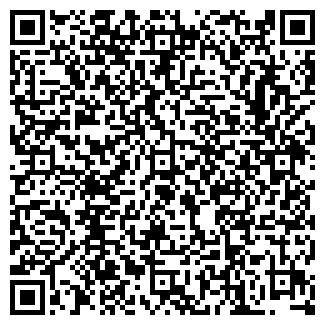 QR-код с контактной информацией организации СавВАТС Мариуполь, ООО