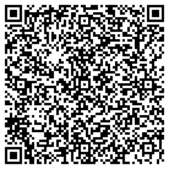 """QR-код с контактной информацией организации Общество с ограниченной ответственностью ООО """"Аларис-Лайт"""""""