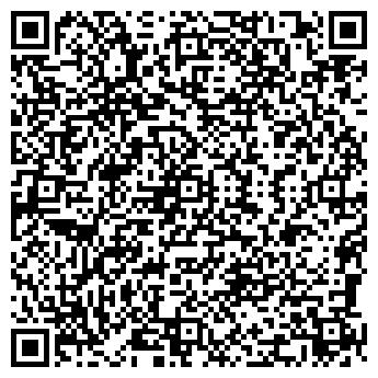 """QR-код с контактной информацией организации Общество с ограниченной ответственностью ООО """"ПромДон"""""""